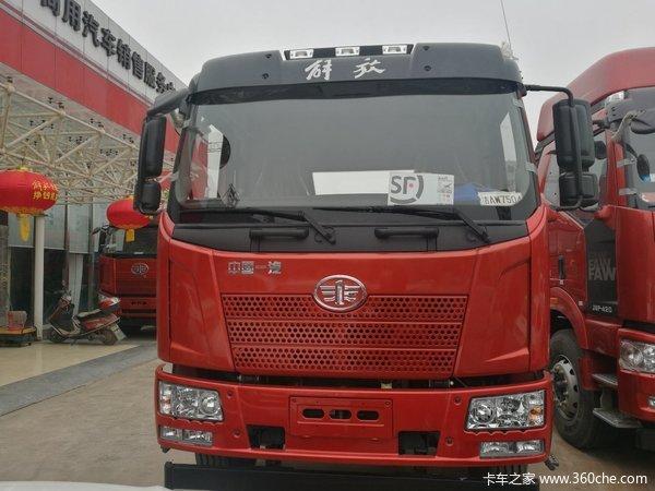 降价0.3万送油卡衡阳解放J6L载货热销