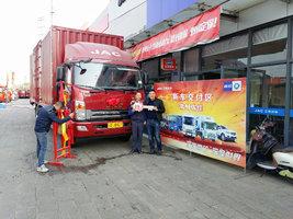 捷报:恭喜季老板喜提帅铃W570箱车