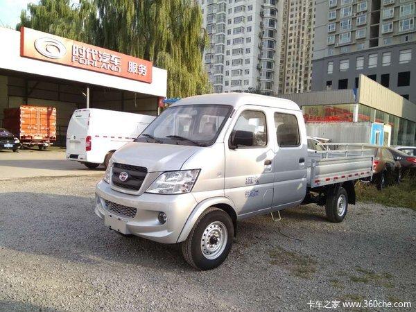 仅售4.48万太原昌河福瑞达K22微卡促销