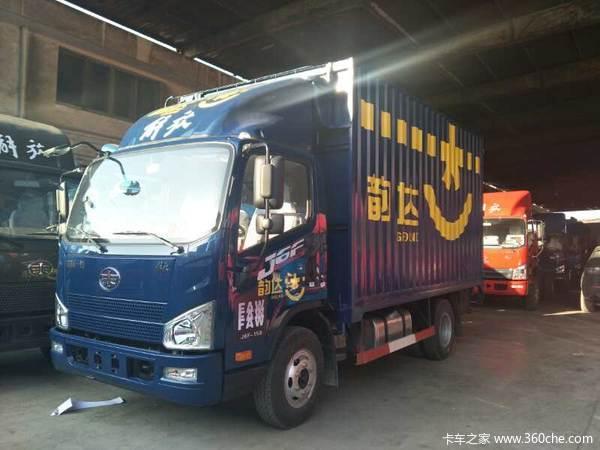 一次购车6台桂林解放载货车交车仪式