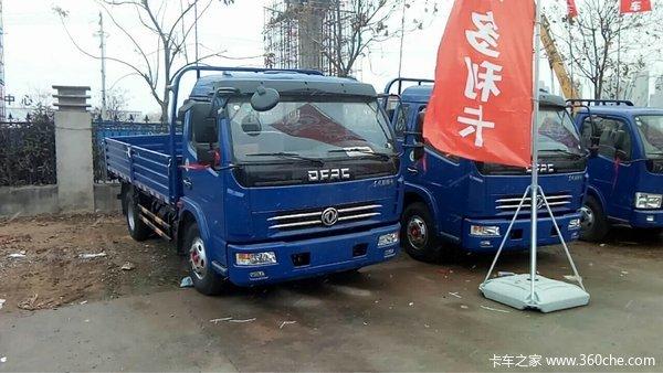 冲刺销量滁州多利卡D6载货车售9.18万