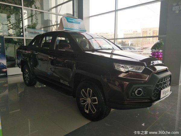 新车到店沧州域虎皮卡仅售15.32万元
