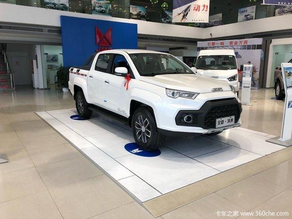 新车促销黔南域虎皮卡现售13.33万元