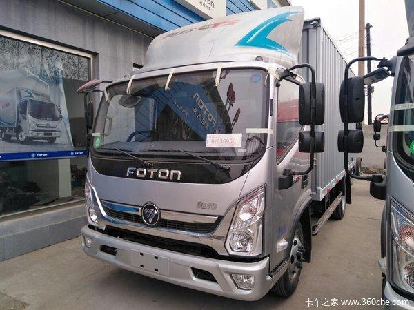 新车优惠保定奥铃CTS载货车仅售12万元