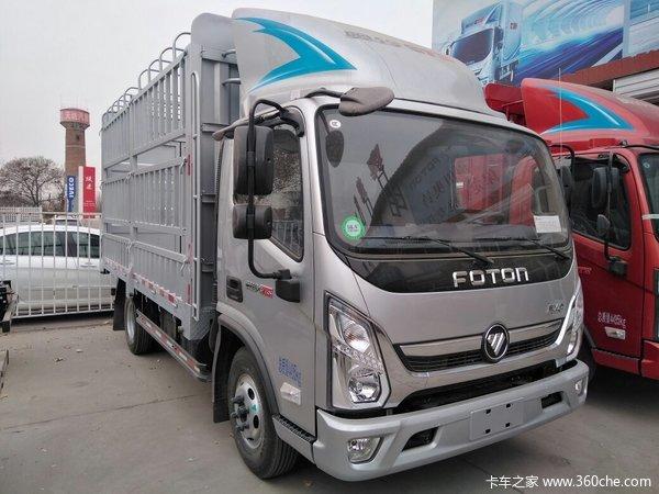 新车到店保定奥铃CTS载货车仅售12万元