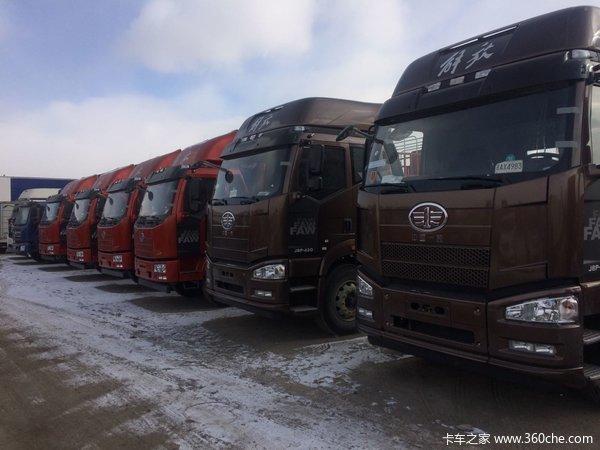新车到店呼和浩特J6P载货车仅售32万元