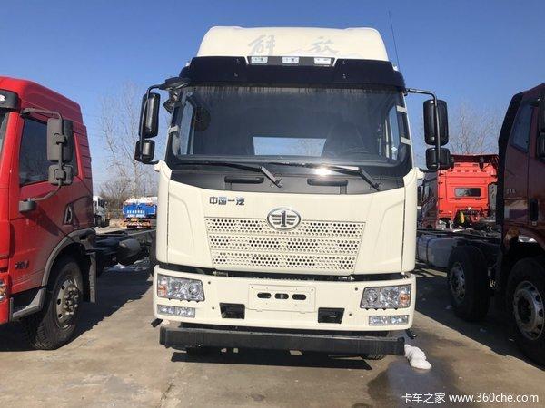 新车优惠扬州解放J6L载货底盘仅售16万