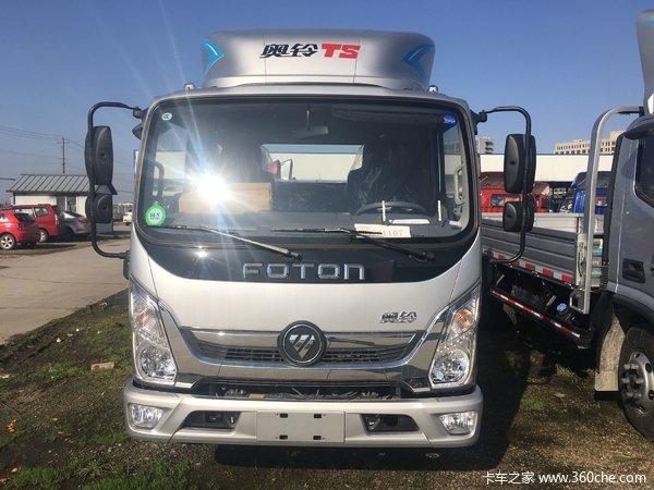 新车到店宁波奥铃TX载货车仅售10.5万