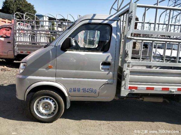 西昌长安跨越汽车城MINI载货车交付客户