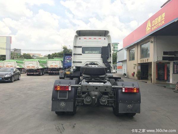 冲剂销量广州豪瀚J7G牵引车直降2.62万