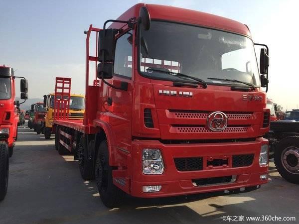 年底回馈昊龙310马力低平板仅售28.1万