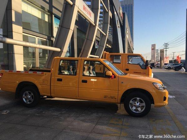 新车优惠扬州江铃宝典皮卡仅售8.73万