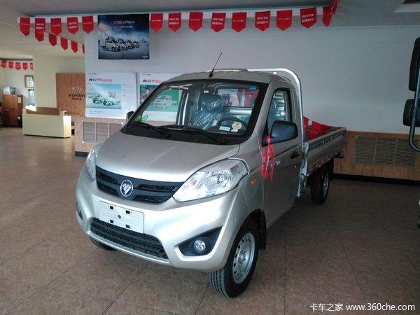 新车优惠秦皇岛奥铃T3载货车仅售3.7万