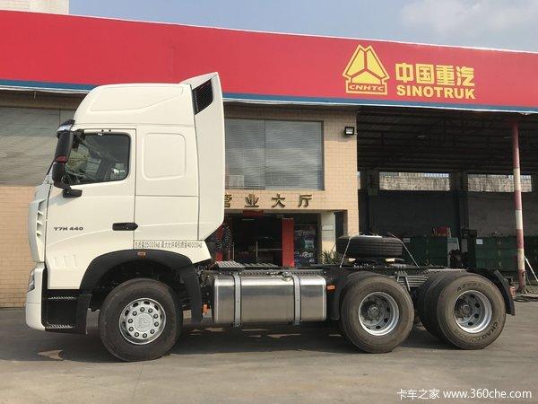 让利促销广州HOWOT7H牵引车售32.88万