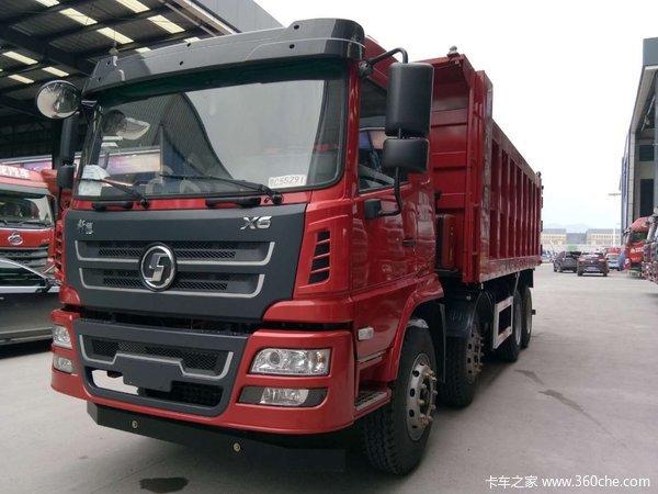 直降0.8万元重庆轩德X6自卸车促销中