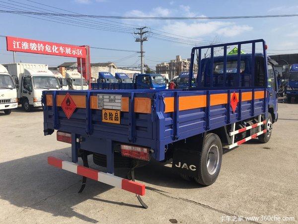 新到店温州骏铃E5气瓶运输车售12.9万