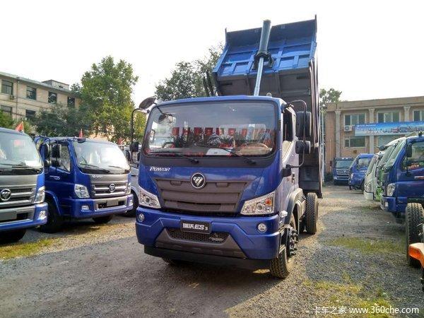 仅售17.6万元太原福田ES3自卸车促销中
