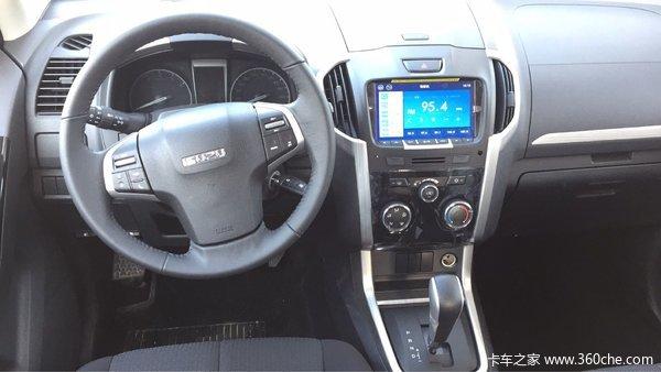 新车优惠江门D-MAX皮卡全包仅13.38万