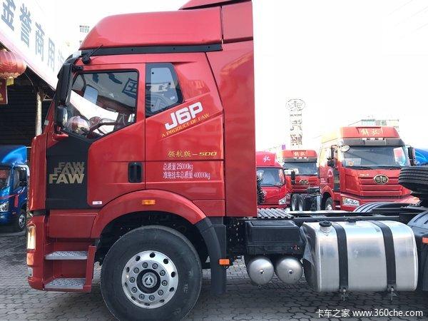 回馈用户广州解放J6P牵引车钜惠0.8万