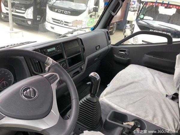 仅售12.98万贵阳奥铃CTX载货车促销中