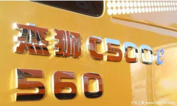 直降1.0万元武汉杰狮牵引车促销中