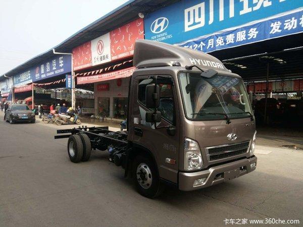 新车优惠重庆盛图载货底盘仅售12.24万