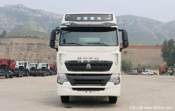 上海集鑫HOWOT7H牵引车现售35.1万元