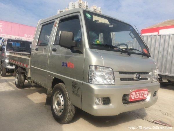 冲刺销量南宁驭菱载货车仅售4.08万元