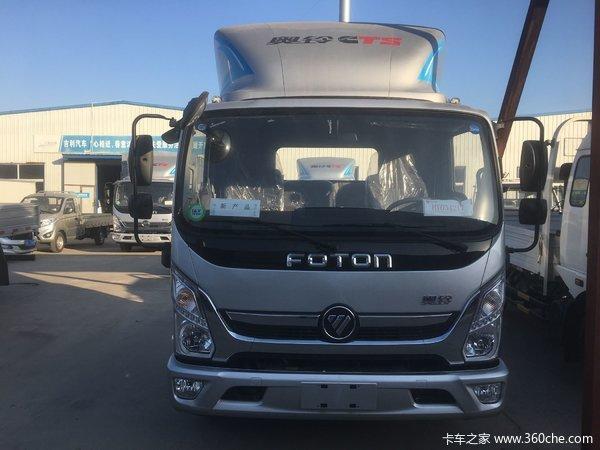 德州鹏丰福田奥铃CTS载货车钜惠1.0万元