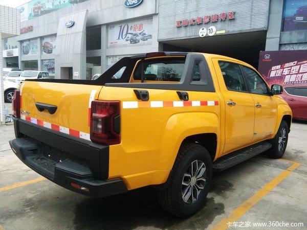 新车促销阳江域虎皮卡现售14.82万元