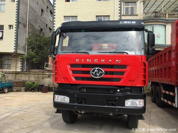 仅售38.8万云南杰狮430马力自卸车促销