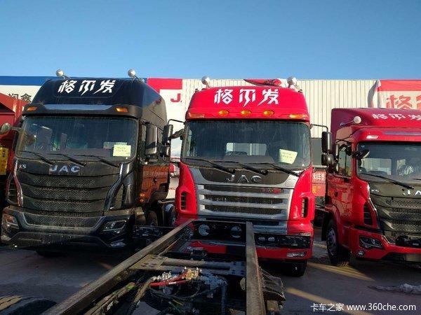 直降0.65万郑州格尔发A5载货车促销中