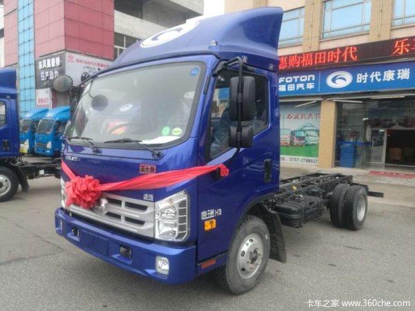 冲刺销量中山康瑞H3载货车仅售8.5万元