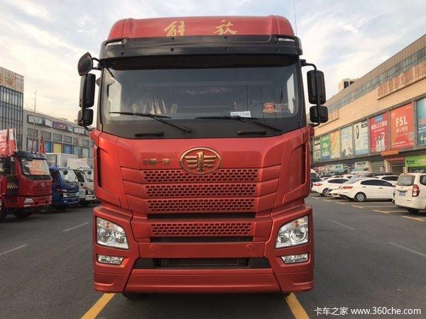 仅售31万元杭州解放JH6载货车促销中