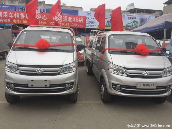绵阳市汽车城跨越王载货车成功交付客户