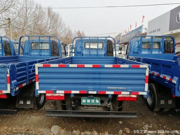 仅售8万焦作奥驰D系载货车优惠促销中