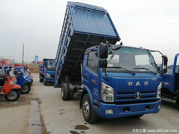 回馈用户郑州奥驰X系自卸车钜惠0.4万