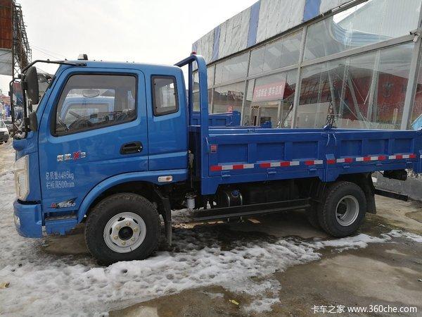 直降0.45万元信阳奥驰X系自卸车促销中