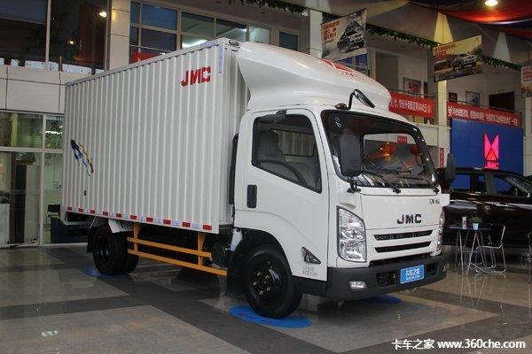 仅售10.08万湛江凯运升级版载货车促销