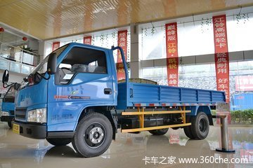 回馈用户阳江顺达窄体载货车钜惠0.2万