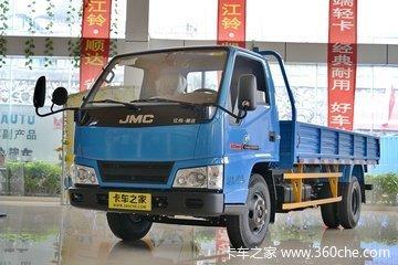 回馈用户湛江顺达窄体载货车售8.4万元