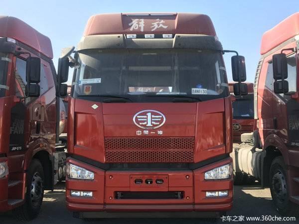 高速物流新锐解放J6P牵引车进入市场