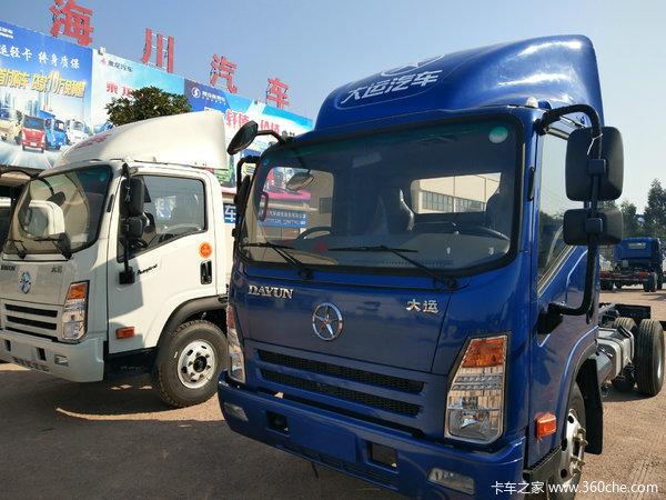170马力 蓝牌载货车