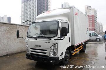 直降3千阳江凯运升级版载货售10.08万