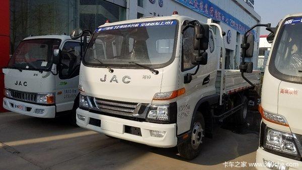冲刺销量商丘骏铃V6载货车仅售10万元