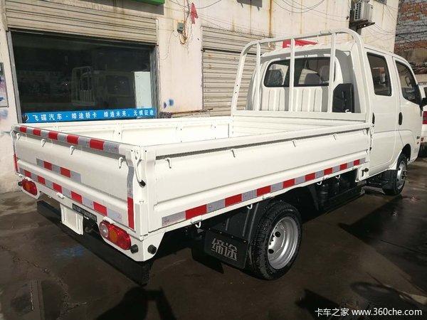 新车到店缔途GX双排载货车仅售5.28万