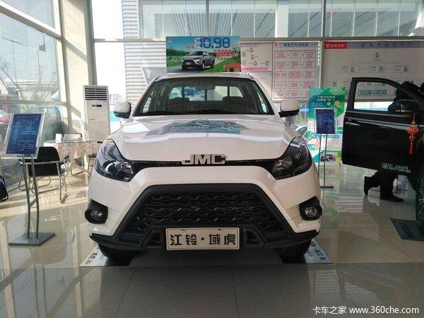 新车优惠唐山域虎皮卡仅售12.68万元