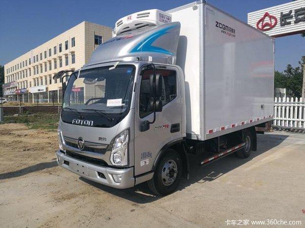 仅售11万元上海奥铃CTS冷藏车促销中