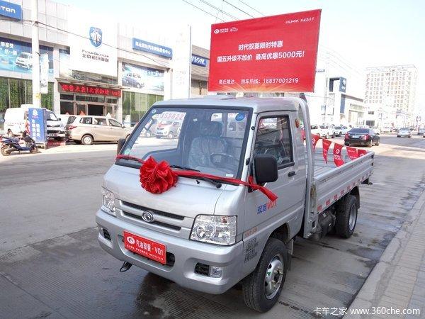 冲刺销量商丘驭菱载货车仅售3.8万元