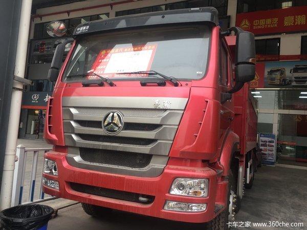 回馈用户重庆豪瀚J7G自卸车钜惠2.02万